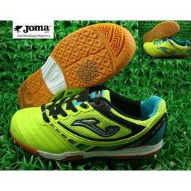 正品joma足球鞋 男女鞋 霍馬室內平底足球鞋訓練鞋兒童平板足球鞋