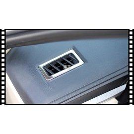 ~車王小舖~Toyota 豐田 Altis 11代 冷氣出風口框 冷氣出風口裝飾框 冷氣出