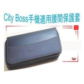 荻瑪士Acer Liquid Zest Plus^(T08^)~City Boss腰間皮套