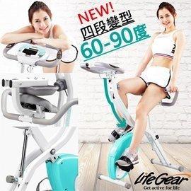 TIG 新一代健身車/ 磁控健身車/健身/自行車/ 腳踏車/健身車/母親節/瘦身/減重/飛輪/美腿機/跑步機/訓練台