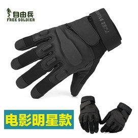 自由兵戶外 戰術手套加厚升級 軍迷全指手套保暖結實耐用防水