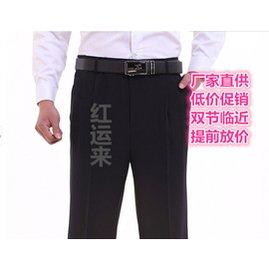 2016 厚款商務 西褲中老年男士正裝長褲高腰直筒寬松免燙