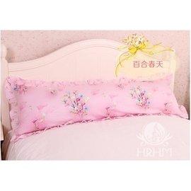 『韓風時代 life』家紡兩人全棉枕頭套 純棉雙人1.2米加長枕套
