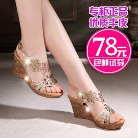 2014 澳州百麗正品涼鞋女鞋真皮水鑽羅馬高跟坡跟魚嘴涼鞋