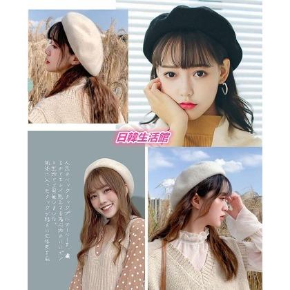 日韓 館^~韓國新品 保暖兔毛貝雷帽 頭飾 潮女 氣質毛線帽子 韓風女帽畫家帽毛帽蓓蕾帽