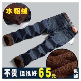 鼕季男士加絨牛仔褲男款中腰直筒修身型加厚保曖深色男裝牛仔長褲