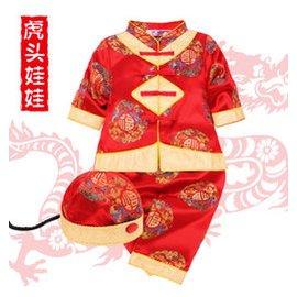 虎頭娃娃 春秋款兒童唐裝寶寶周歲唐裝男春三件套裝嬰兒百歲禮服 紅色 黃色 紅色 73碼^(