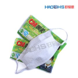 正品朝美紗布口罩^|防塵^|95可清洗口罩^|2.5防流感^|防感冒^|防寒