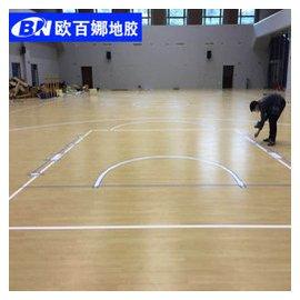 歐百娜籃球場地膠 地板楓木紋加厚地板革塑膠橡膠地墊健身房場館地面墊子 楓木紋3.0包輔料