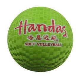 哈恩達斯 排球協會四人制排球比賽 用球 公園軟排球 小號