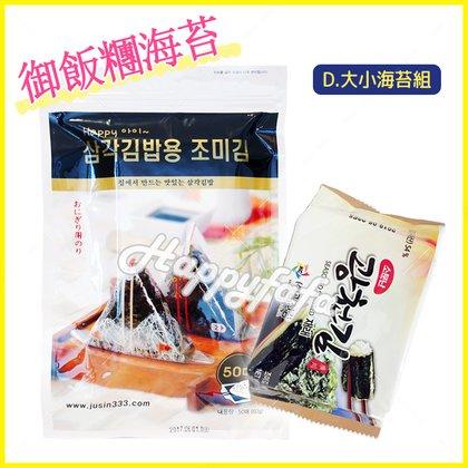 韓國ORION好麗友 預感洋芋片 原味 起司 洋蔥 大盒 家庭號^(4包 盒^)