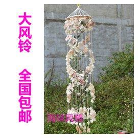 天然海螺水晶7貝殼風鈴 掛飾門飾日式工藝品 生日