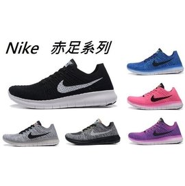 2016 NIKE Free RN Flyknit 赤足 編織 透氣 輕量 男女款 慢跑鞋