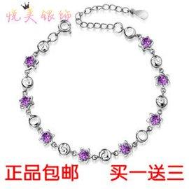 正品925純銀手鏈 520手鏈 鑽石手鏈 女 夏天清涼 純銀手鏈