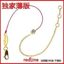 定制 薄鈦鋼鍍K金鑲SONA鑽石redline纖細手鏈紅手繩線馬本命年半繩半鏈