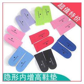匡威內增高透氣泡沫鞋墊 男女式 鞋皮鞋隱形舒適半墊2.5cm
