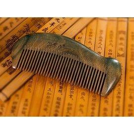 雕花綠檀防靜電寬齒捲髮木梳子~鳳凰款