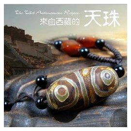 佛教寶珠三眼天珠天眼項鏈吊墜平安闢邪男女情侶轉運珠配飾