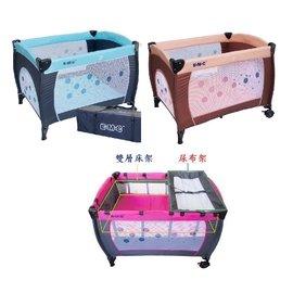 附蚊帳EMC單層遊戲床雙層架尿布架EMC雙層遊戲床粉紅色咖啡色粉色藍色嬰兒床雙層床架雙層架