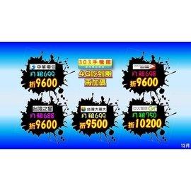 台南303手機館SAMSUNG GALAXY J3 ^(2016^)空機價 3630搭中華