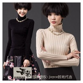 2014秋鼕季 女裝高領打底衫修身長袖純色羊絨衫女士毛衣針織衫
