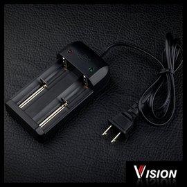 VISION視覺電子鋰電池充 18650 18350 18500各類電池充電