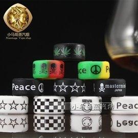 蒸汽煙 防滑環 加寬型 格裝逼環裝飾環 電子橡膠圈
