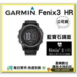 免 GARMIN FENIX 3 HR Fenix3 HR 內建心率 多 錶 735XT