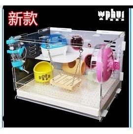 亞克力透明水晶倉鼠籠子超大豪華別墅豚鼠窩熊城堡小寵物用品