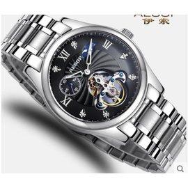 瑞士伊索全自動機械表正品男表鏤空陀飛輪腕表防水商務男士手錶