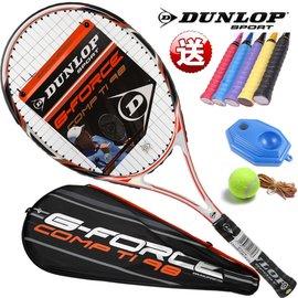 包郵送禮送網球 Dunlop鄧祿普網球拍正品 初學者男女碳素單人