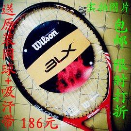 包郵 wilson 網球拍 正品 威爾遜大拍面男女士初學網球拍子