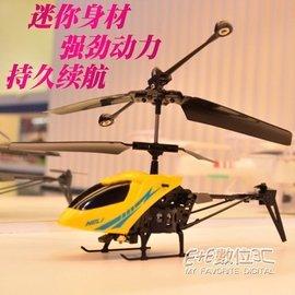 兒童玩具迷你直升飛機 遙控飛機玩具 耐摔迷你直升機 小孩直升機 E加E 3Cigo