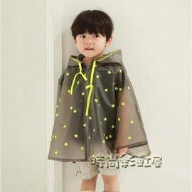 大橘籽星星半透明斗蓬 寶寶小孩兒童男女 雨衣雨披風帶書包位親子