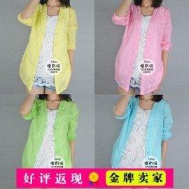 千谷qiangu 清新文藝糖果色中袖薄款棉麻防曬衫襯衫開衫小外套女