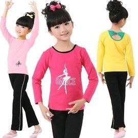 女童舞蹈服兒童舞蹈練功服少兒舞蹈衣褲套裝長袖 中國舞形體服