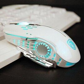 賽德斯閃翼 lol 電競有線鼠標USB電腦機械加重遊戲大鼠標宏cf白色DL3833