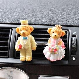 高檔車載車用汽車空調出風口香水夾可愛樹脂小熊卡通 車內飾品