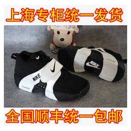 耐克男鞋正品NIKE AIR VEER GS情侣鞋权志龙女鞋运动鞋跑步鞋