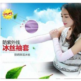 新品 防曬冰絲手套 女士防紫外線長款 防曬袖套長袖手臂套
