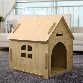 狗屋博美中小型犬室內木質狗屋木制狗舍貓屋木狗窩寵物狗房子貓窩TW