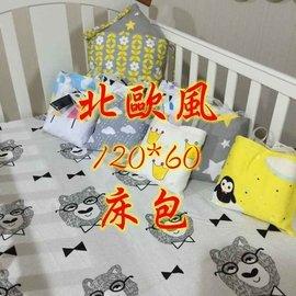 巾巾計較  CF 7~24 Muslintree 工廠尾單 嬰兒床 卡通印花 北歐風 嬰