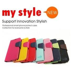 宏�� Acer Liquid Z330 4.5吋 My Style 陽光雙色磁扣側掀皮套