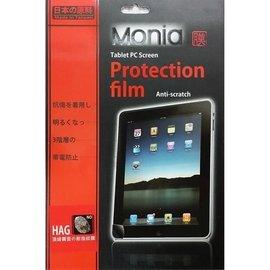 平板抗刮霧面保護貼 蘋果 Apple iPad Air 1 2代 iPad Pro 9.7