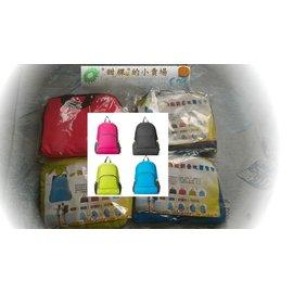 甜粿小舖~外方便攜帶可折疊雙肩包旅行登山包 防水尼龍 包 雙肩背包