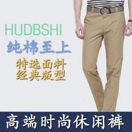 海瀾之家 褲 薄款男褲修身長褲正品男裝商務褲直筒純棉褲子