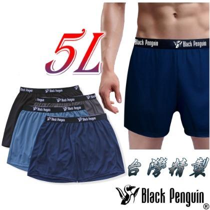 5L^(42^~50腰^) 機能吸濕透氣排汗四角褲 彈性舒適 有型 乾爽舒適 加大男生內褲