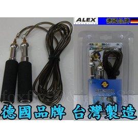 (布丁體育) 器材 ALEX  B~16 高轉速跳繩  為 貨,附 包裝~
