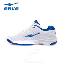 包郵鴻星爾克erke正品男網球鞋減震防滑耐磨男訓練輕便網球鞋 FD