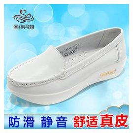 聖詩丹特護士鞋 白色真皮女鞋 坡跟 工作鞋單鞋春夏厚底小白鞋